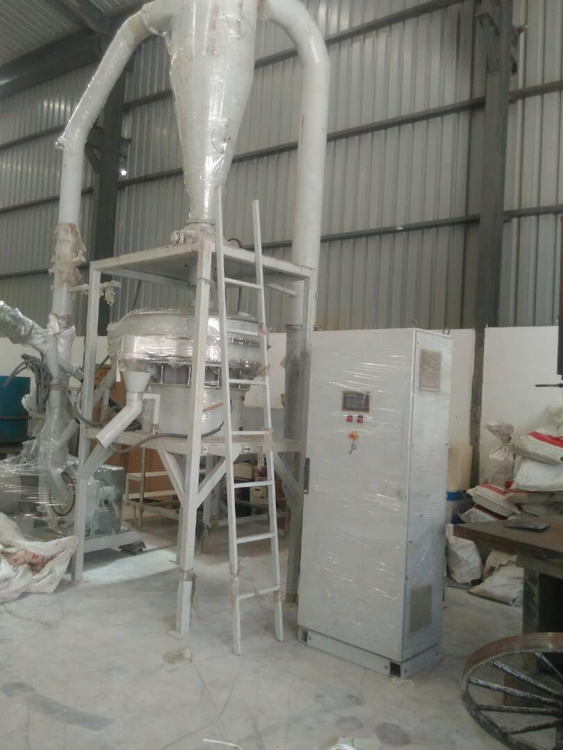 Pulverizer - 350-400 KG/HR