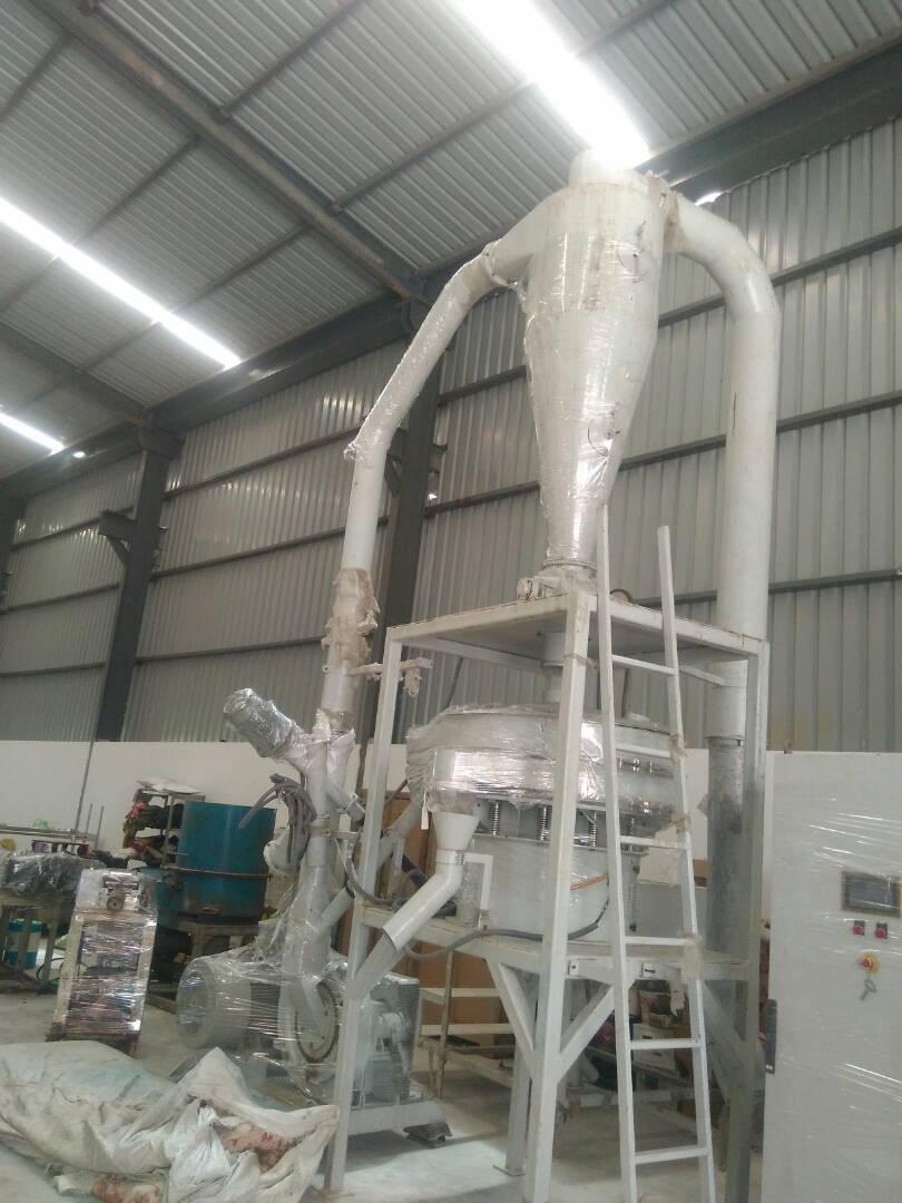 Pulverizer palman 2