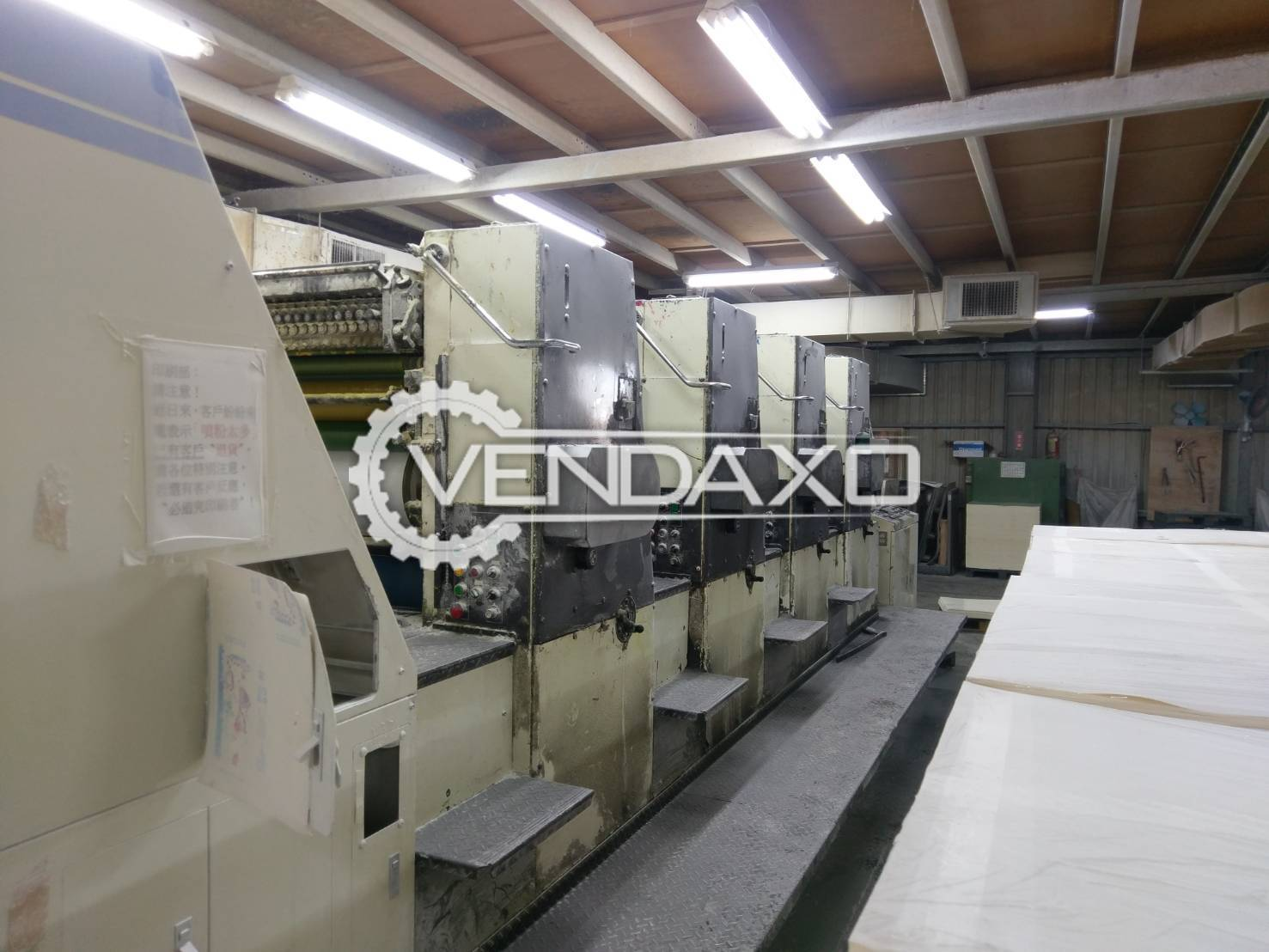 Mitsubishi Daiya 3E Offset Printing Machine - 28 x 40 Inch, 4 Color