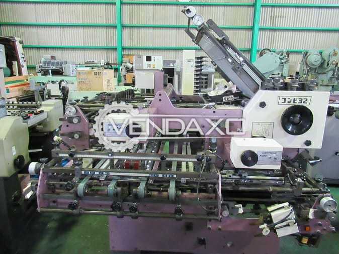 Shoei 32 Pages Paper Folding Machine - 3 Knife, 2000 Model