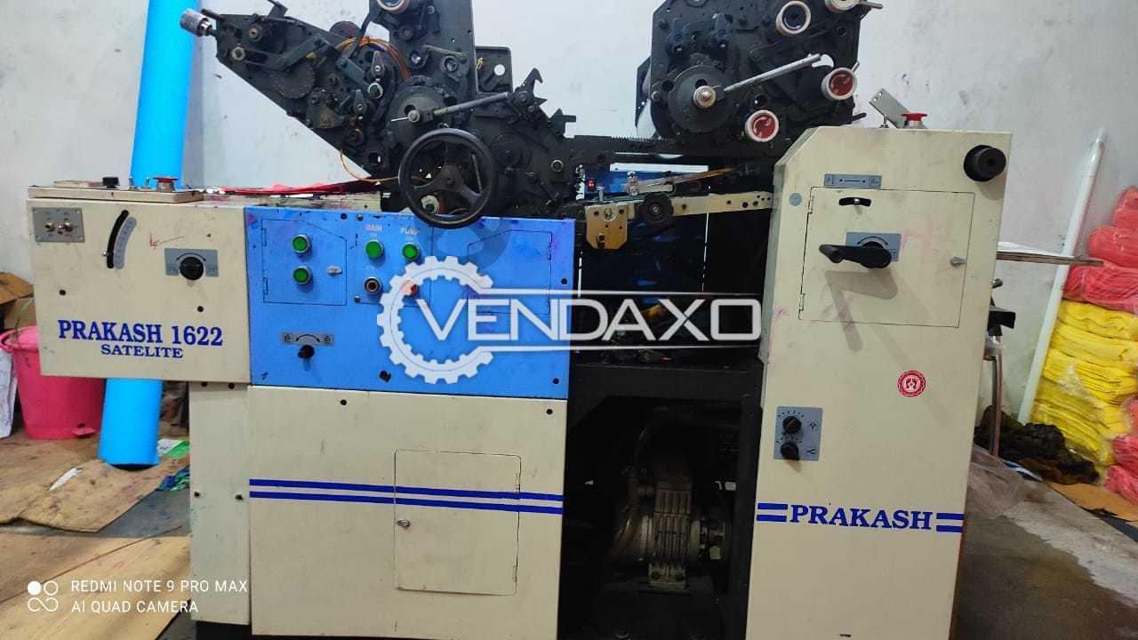 Prakash 1622 Non Woven Bag Printing Machine - 16 x 22 Inch