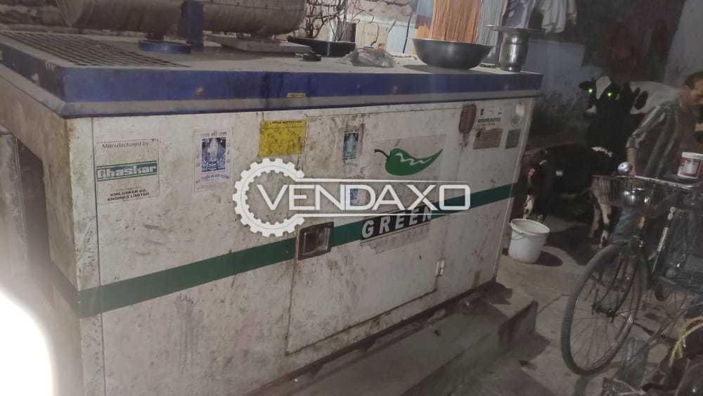 Kirloskar Bhaskar 20WS4 Diesel Generator - 20 Kva, 2012 Model