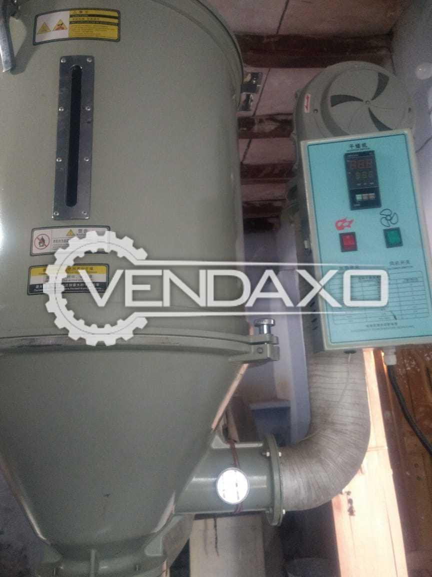 Dryer Cum Hopper Machine - 100 KG With Air Blower