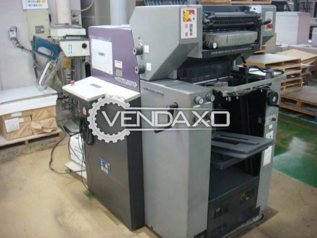 Heidelberg QM 46-2 Mini Offset Printing Machine - 14 x 19 Inch, 2 Color