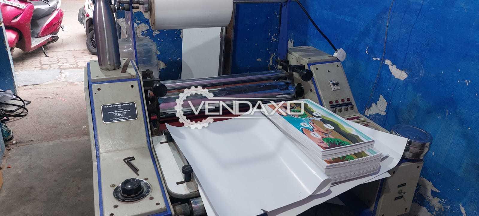 Sukanth Thermal Lamination Machine - 24 Inch