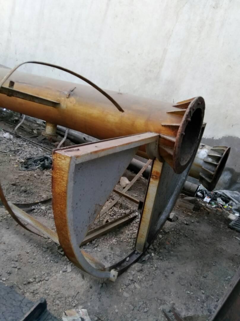 Boiler 4
