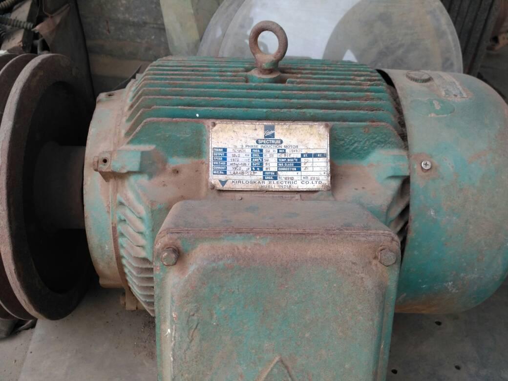 Motor - 25 HP