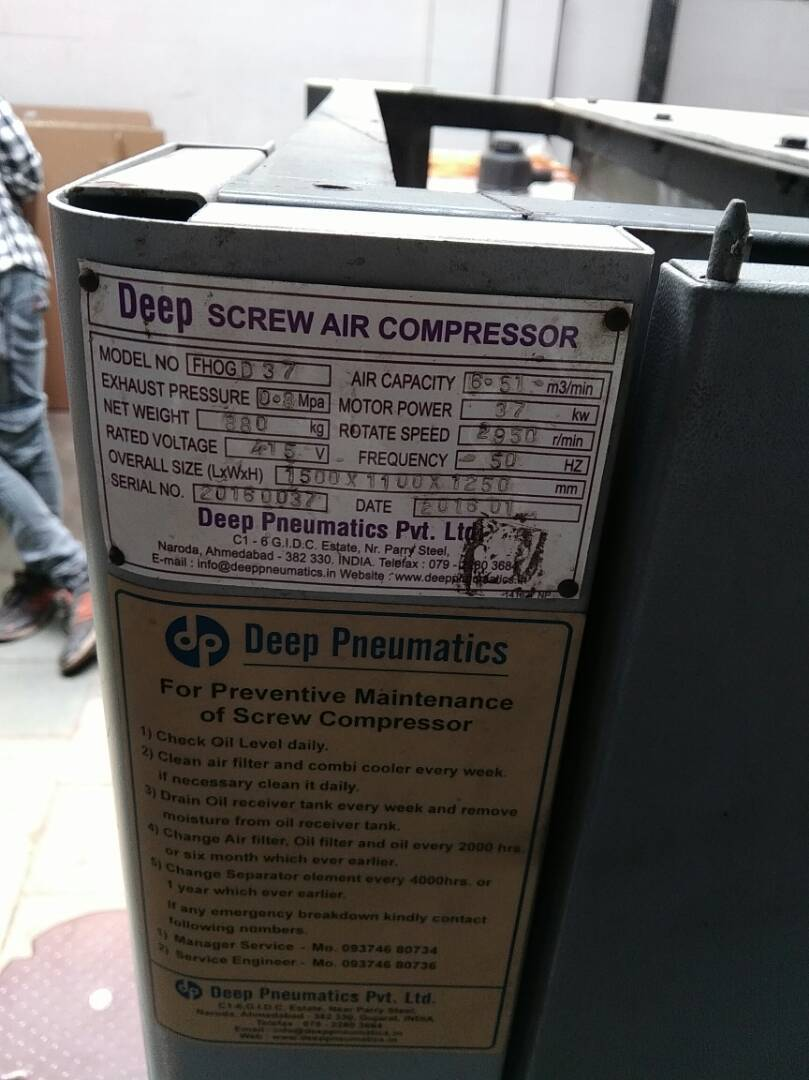 Screw Compressor - 5 HP