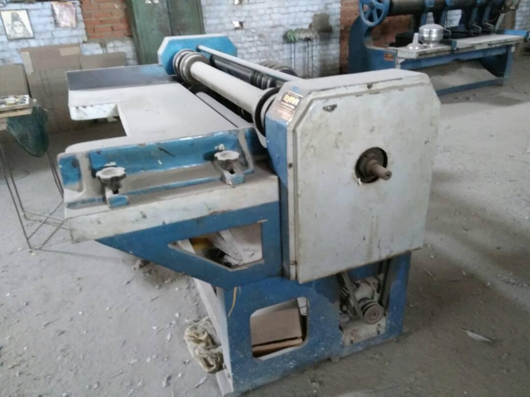 Rottery machine 2