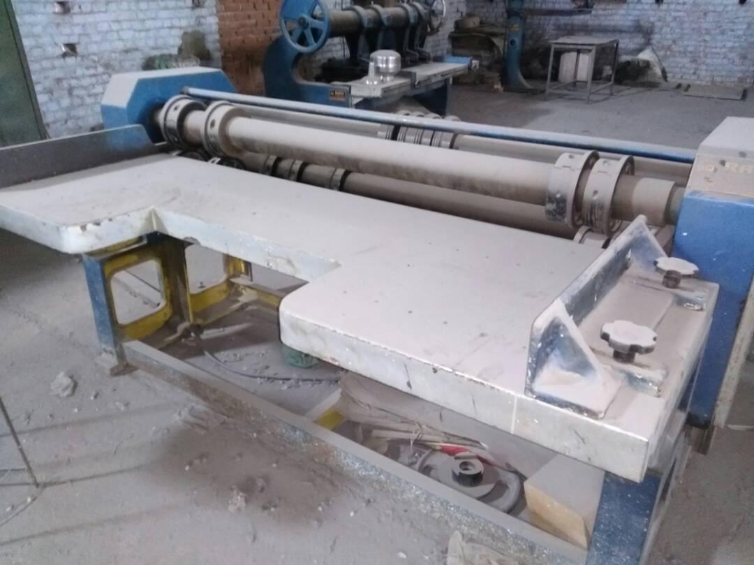 Rottery machine 4