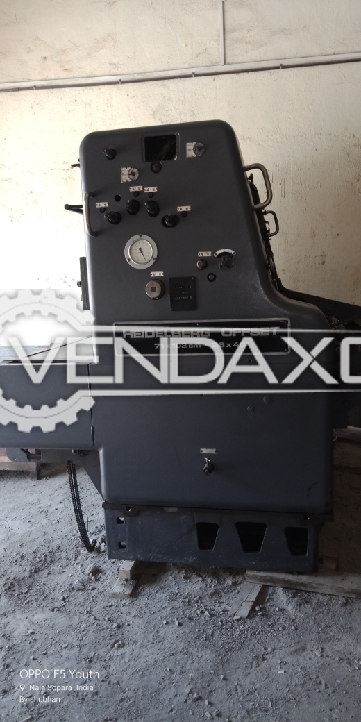 Heidelberg VDF1250  Offset Printing Machine