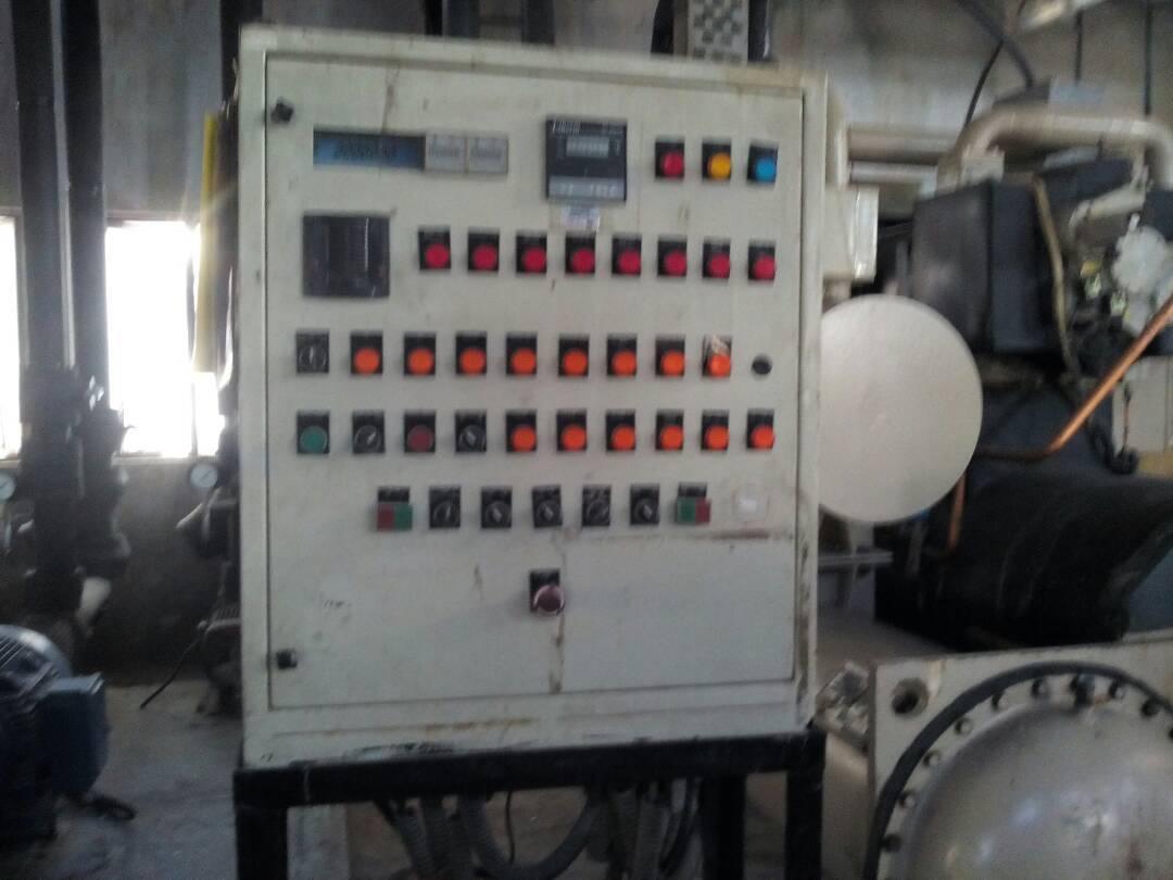 Boiler 8
