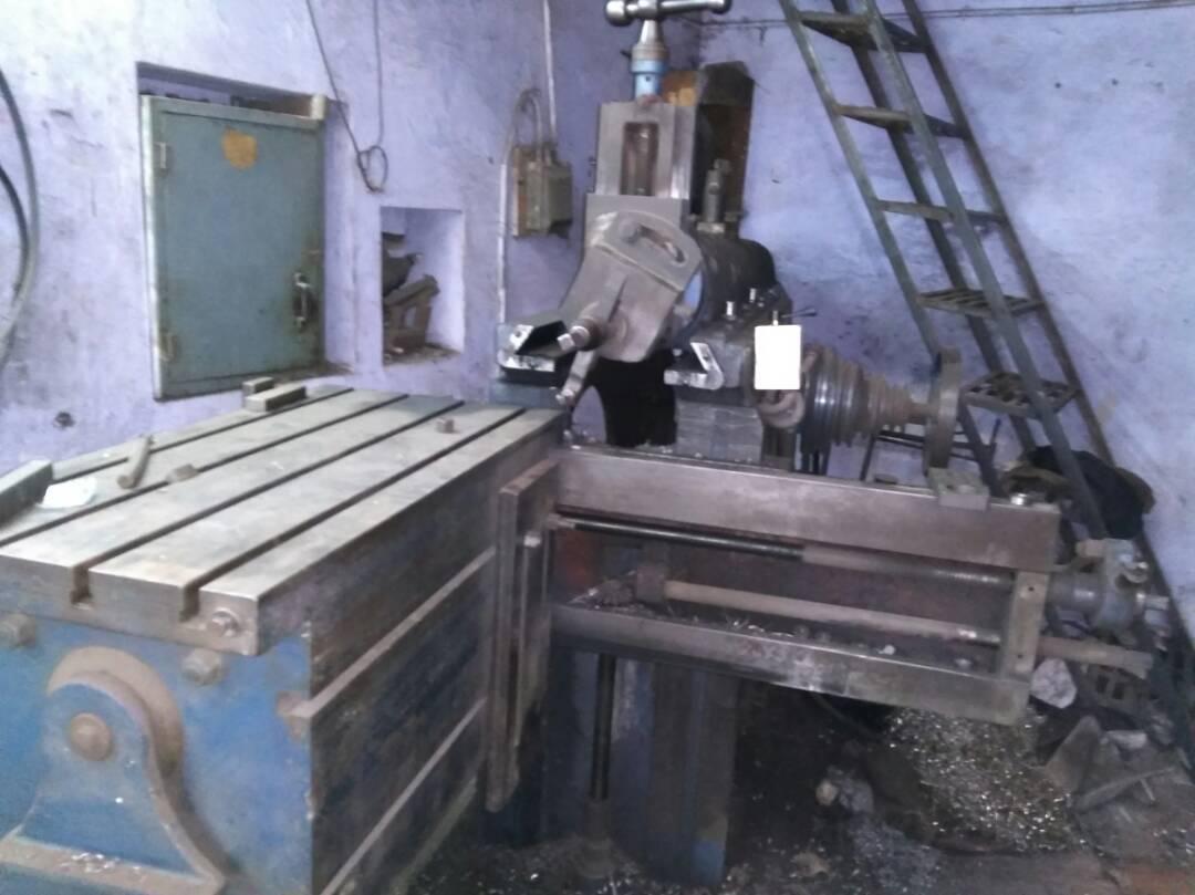 Shaping machine 1