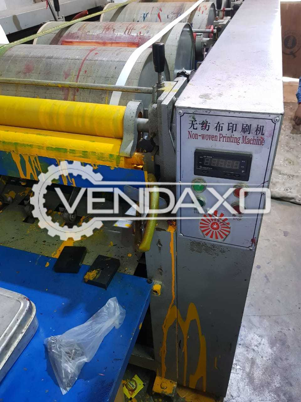 Non-woven KT-66-KP Bag Printing Machine