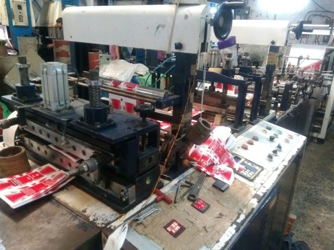 Mamta pouch marking machine 3