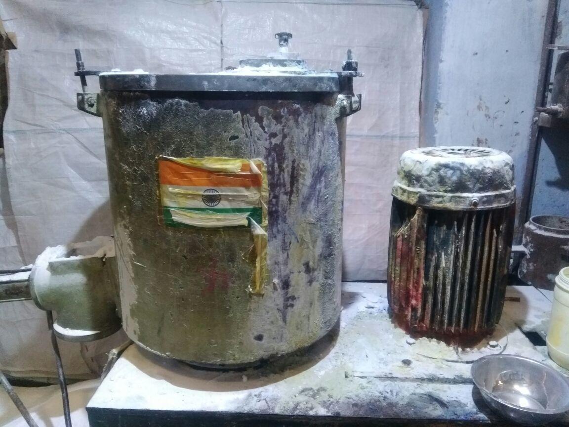 Mixture machine 2