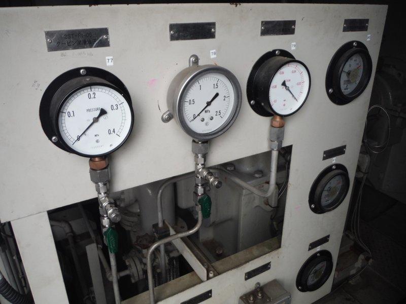 Gas Turbine Generator - 6590kw