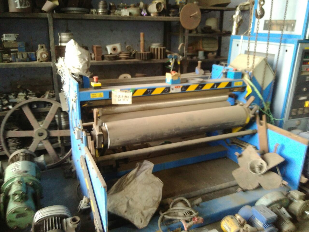 Textile Rolling Machine
