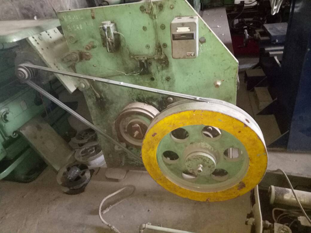 Shearing machine 2