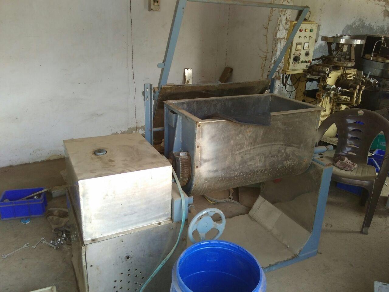 50 Kg Mass Mixer