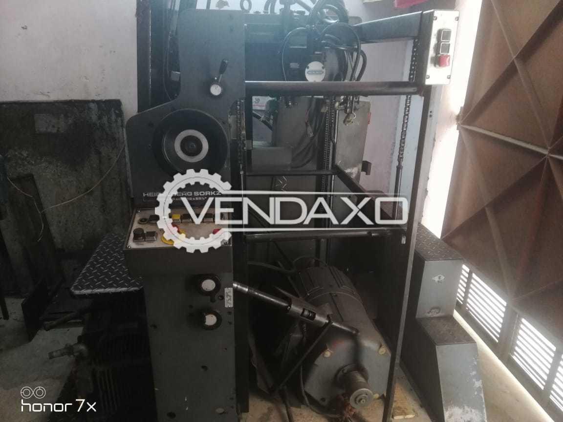 Heidelberg SORKZ Offset Printing Machine - 40 x 65 Cm, 2 Color