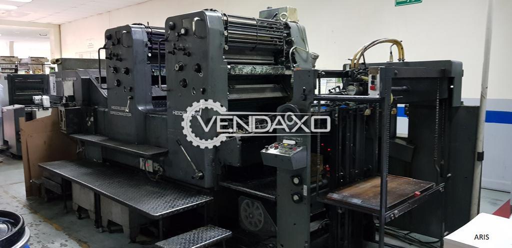 HEIDELBERG SM-72-Z Offset Printing Machine - 2 Color