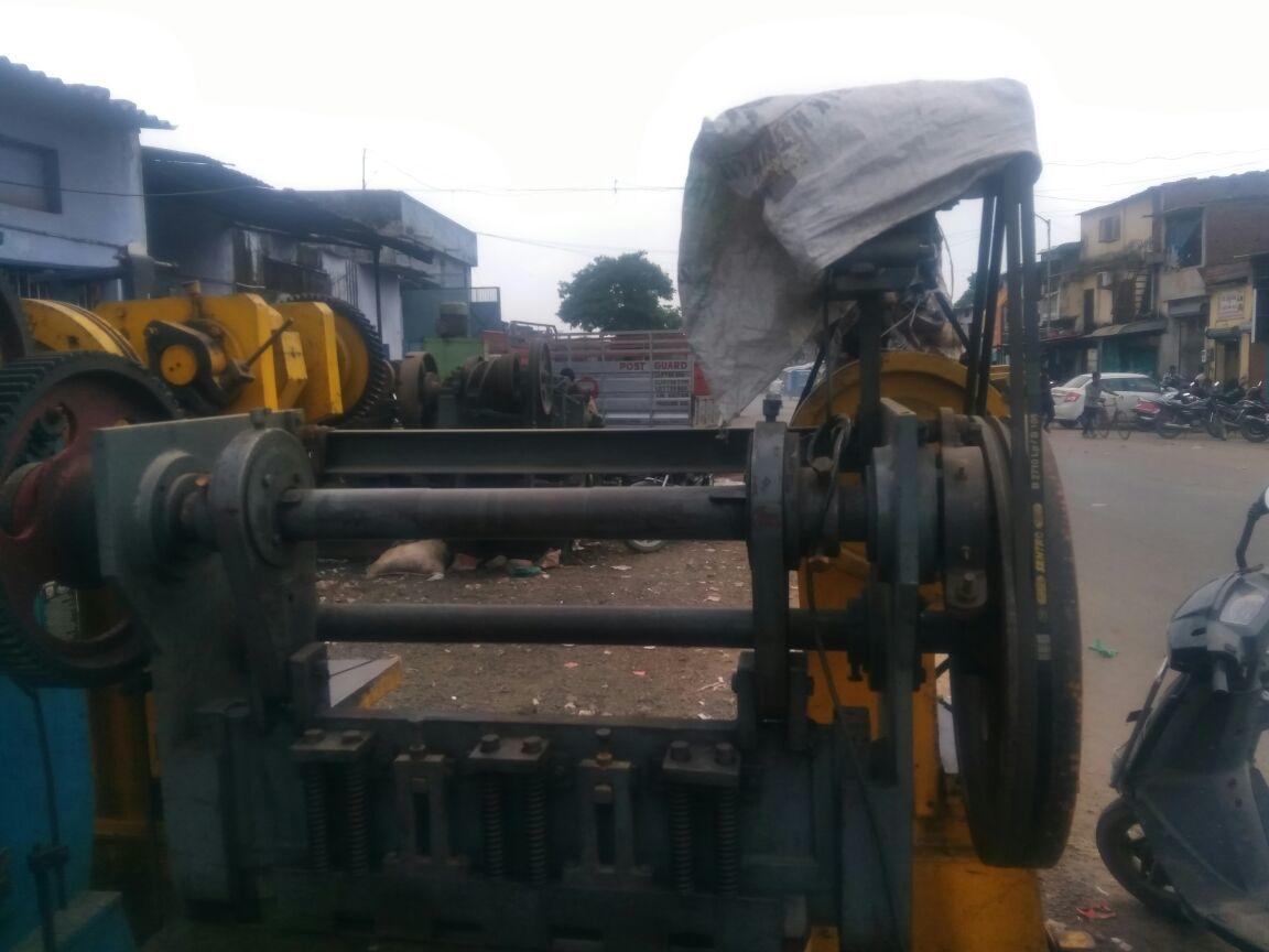 Shearing machine 4