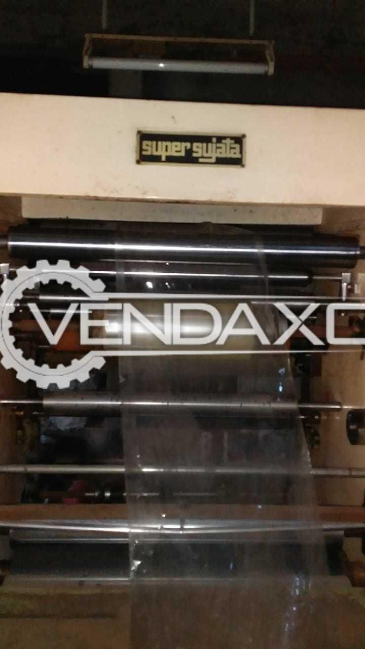 Super Sujata Corrugated Box Making Machine - 26 Inch