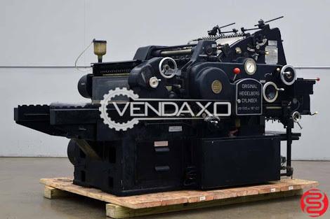 Used Heidelberg Cylinder Die Cutter Machine - Size - 18 X 23 Inch