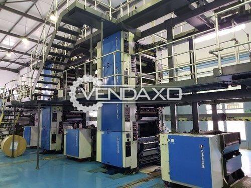 Goss Universal Web Offset Printing Machine - Cut Off - 578 mm