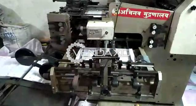 Available For Sale Paper Folding Machine - 25 x 37 Inch