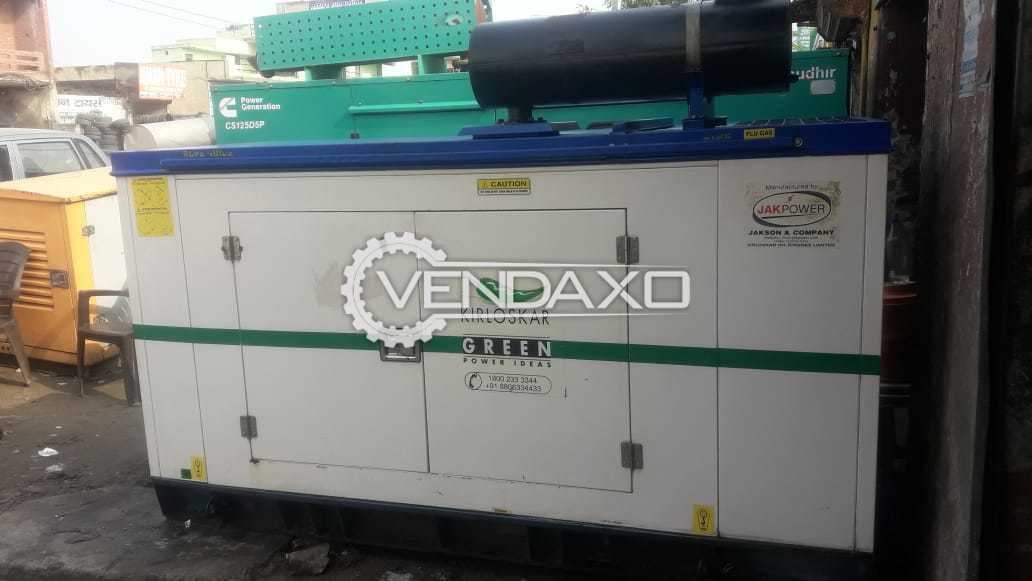Kirloskar Diesel Generator - 40 Kva, 2014 Model