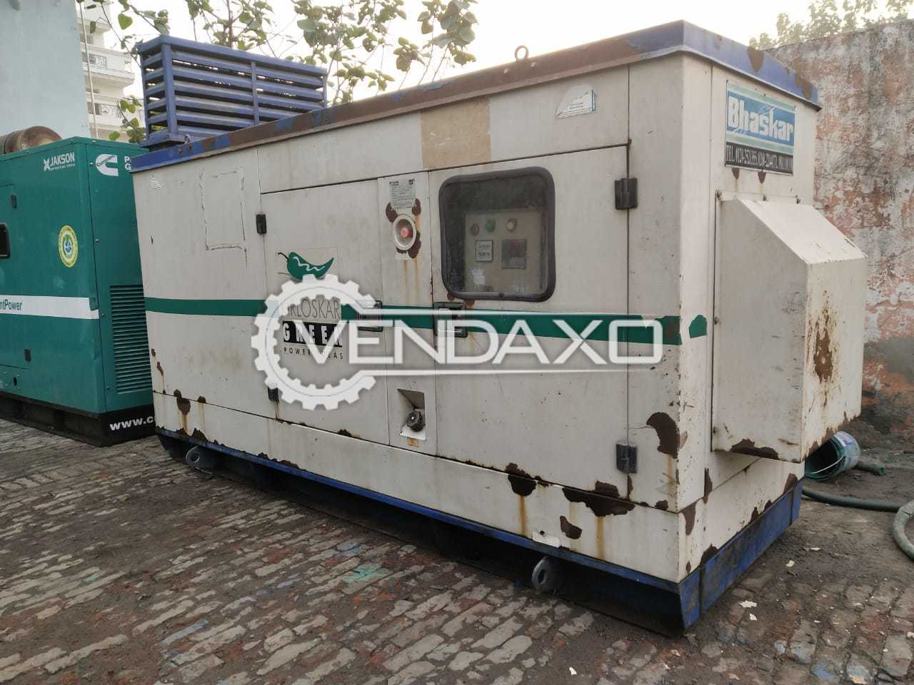 Kirloskar Green Diesel Generator - 40 Kva