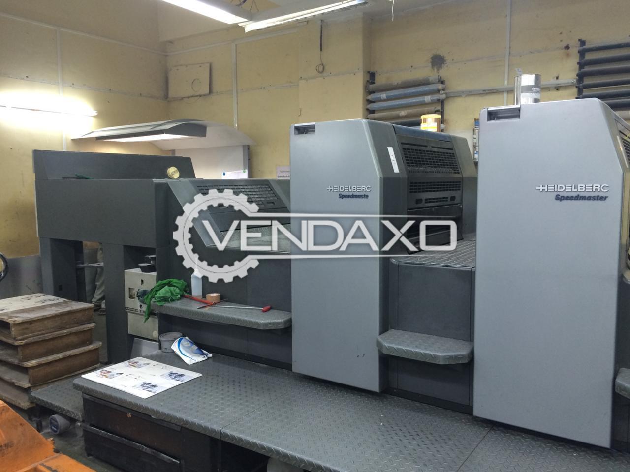 Heidelberg SM 74-4-H SE Offset Printing Machine - 53 x 74 CM, 4 Color